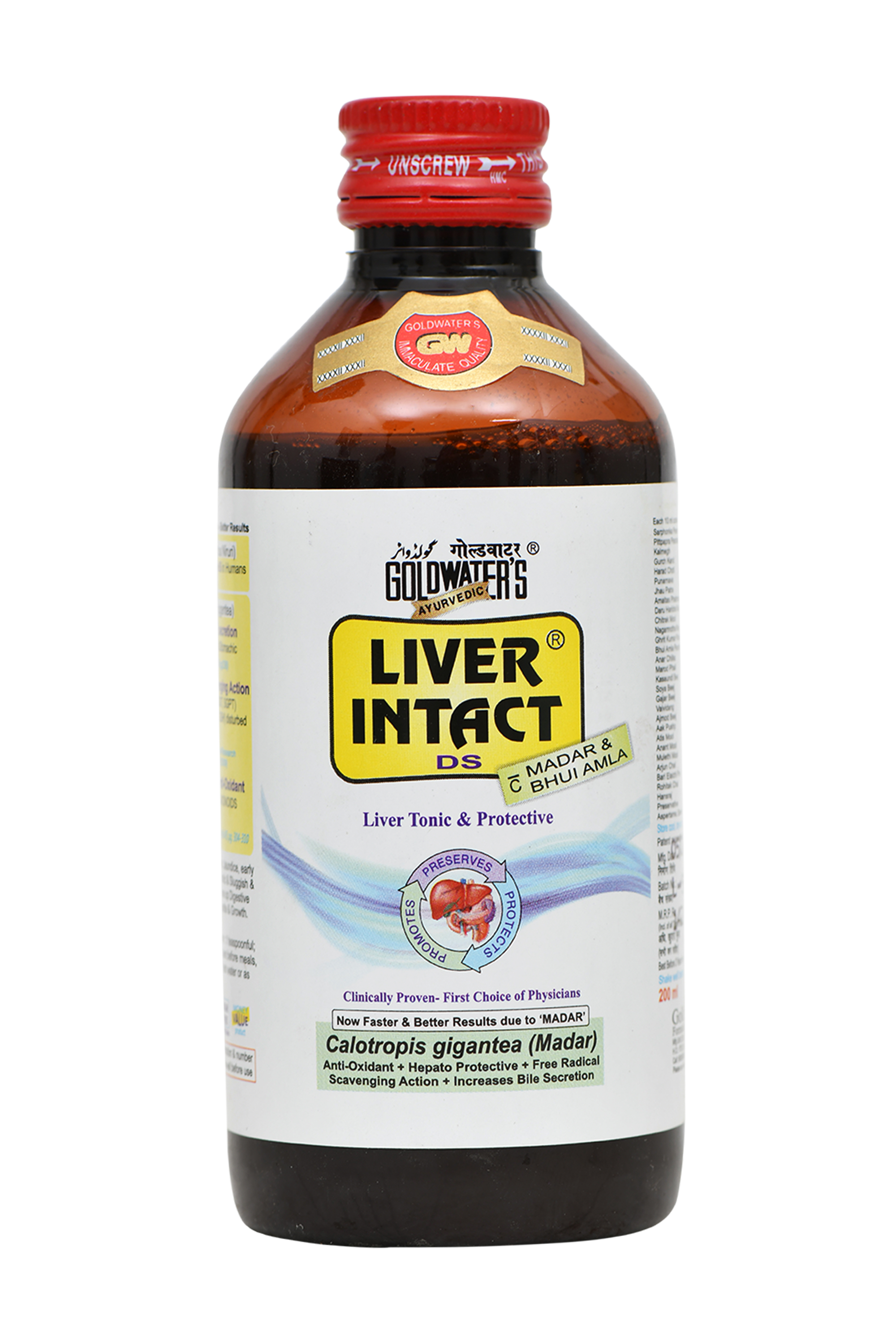 Ayurvedic Syrup for LIVER DISORDERS