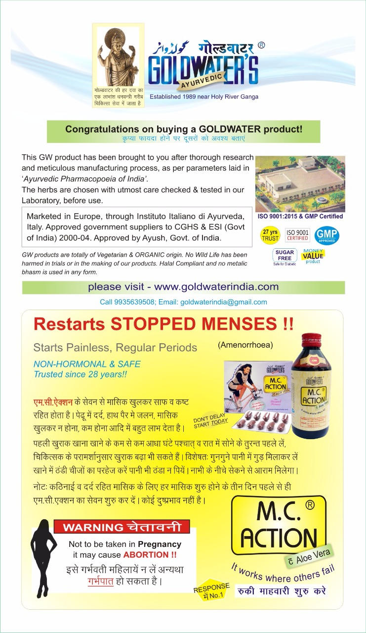 Ayurvedic  Medicines for Stoped Menses